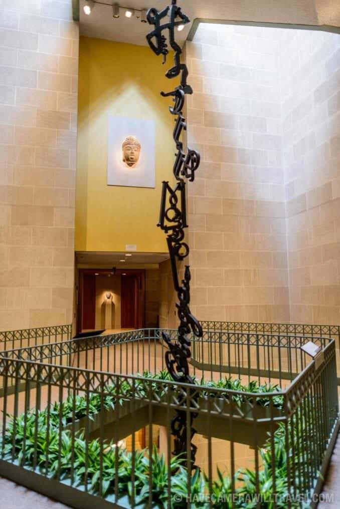 185-150338794 Sackler Gallery Central Atrium.