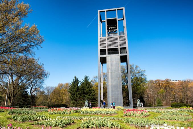 Netherlands Carillon in Arlington, Virginia